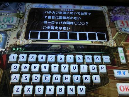 2CIMG8833.jpg