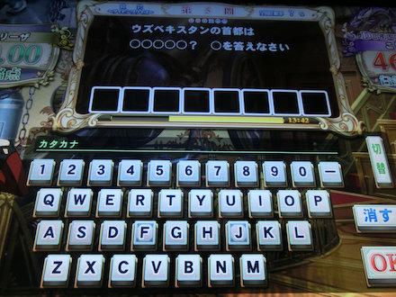 2CIMG8835.jpg