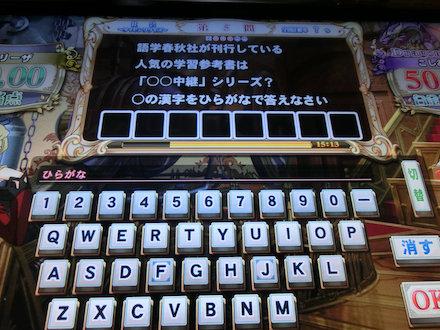2CIMG8838.jpg