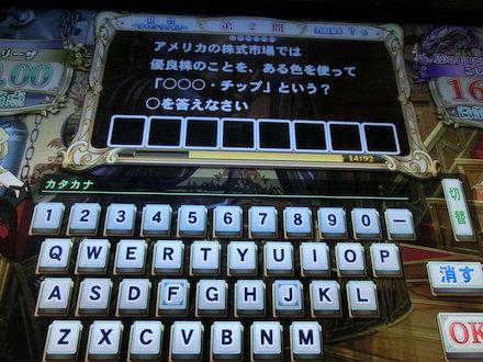 2CIMG8839.jpg