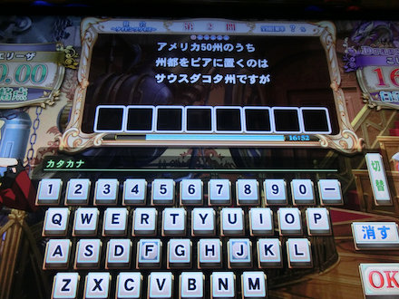 2CIMG8843.jpg