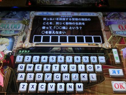 2CIMG8850.jpg
