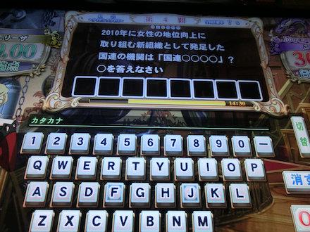 2CIMG8856.jpg