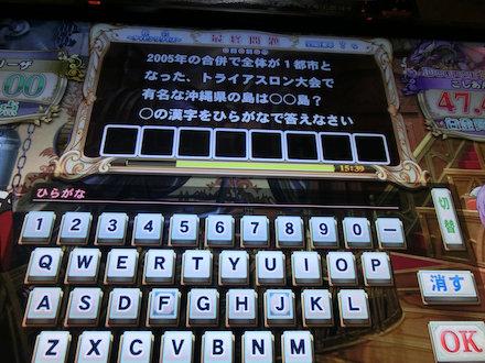 2CIMG8858.jpg
