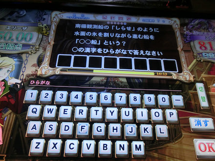 2CIMG8859.jpg