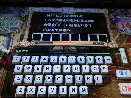 2CIMG8860.jpg