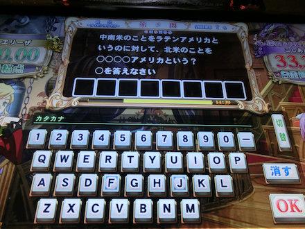 2CIMG8861.jpg