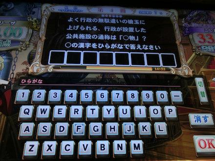 2CIMG8928.jpg
