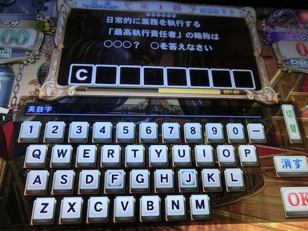 2CIMG8939.jpg