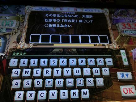 2CIMG8941.jpg