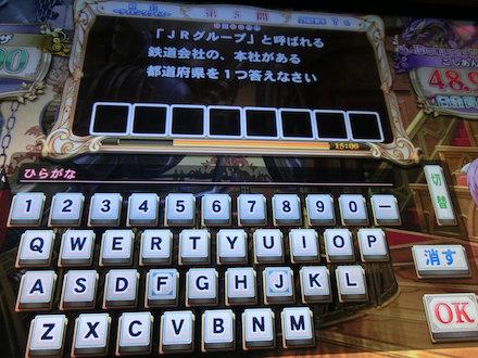 2CIMG8945.jpg