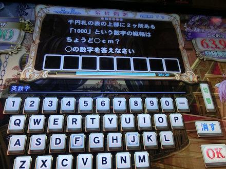 2CIMG8946.jpg