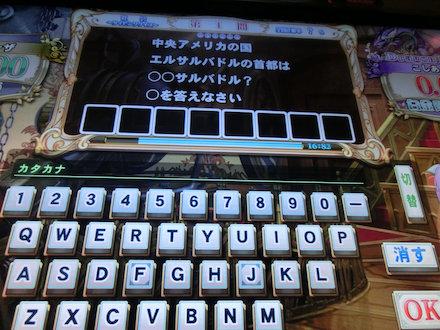 2CIMG8947.jpg