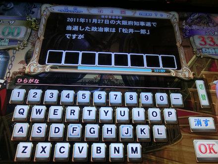 2CIMG8948.jpg