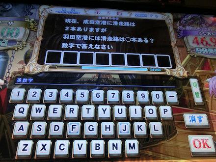 2CIMG8950.jpg