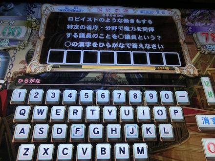 2CIMG8957.jpg