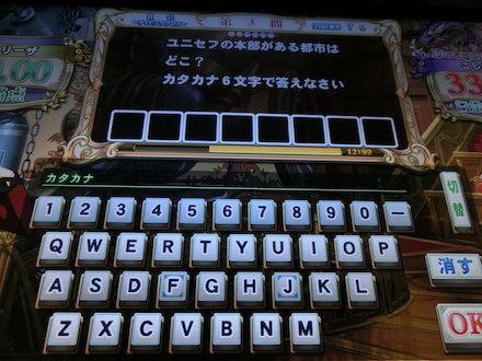 2CIMG8959.jpg