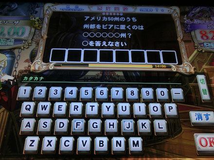 2CIMG8962.jpg