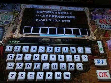 2CIMG8963.jpg