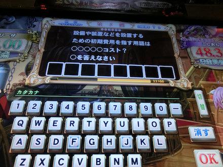 2CIMG8964.jpg