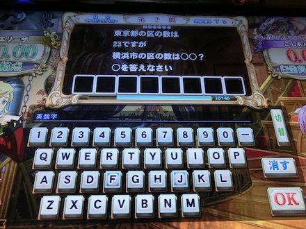 2CIMG8966.jpg
