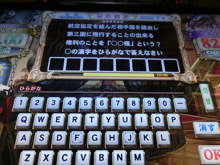 2CIMG8969.jpg