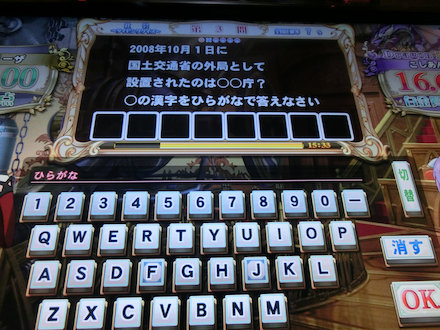 2CIMG8979.jpg