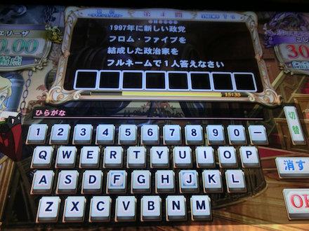2CIMG8980.jpg