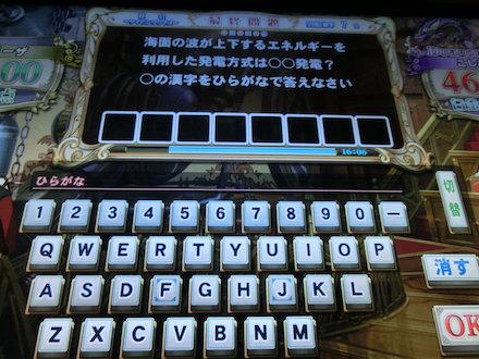 2CIMG8981.jpg