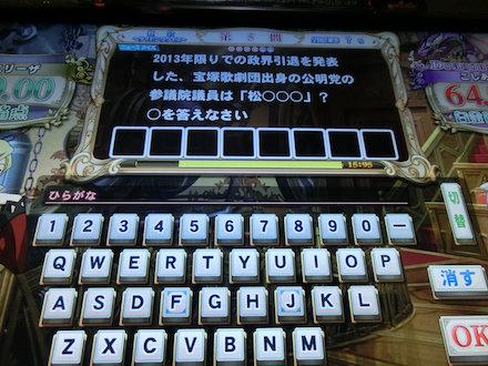 2CIMG8990.jpg