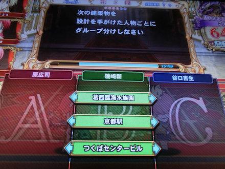 2CIMG9101.jpg