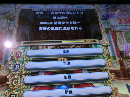 2CIMG9114.jpg