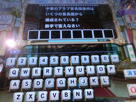 2CIMG9125.jpg