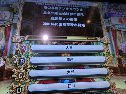 2CIMG9141.jpg