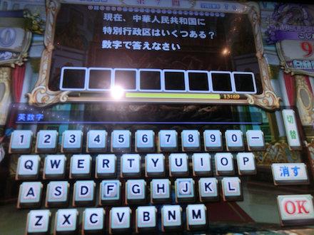 2CIMG9143.jpg