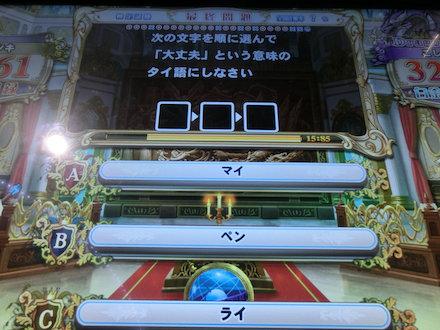 2CIMG9198.jpg