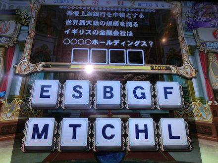 2CIMG9203.jpg