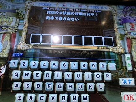 2CIMG9209.jpg