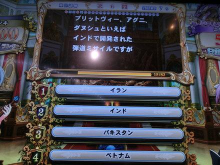 2CIMG9225.jpg