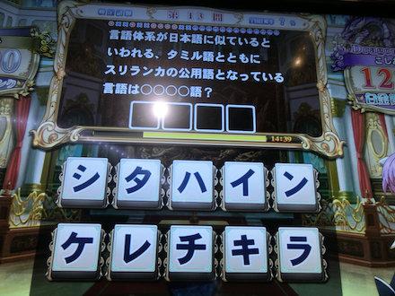 2CIMG9230.jpg