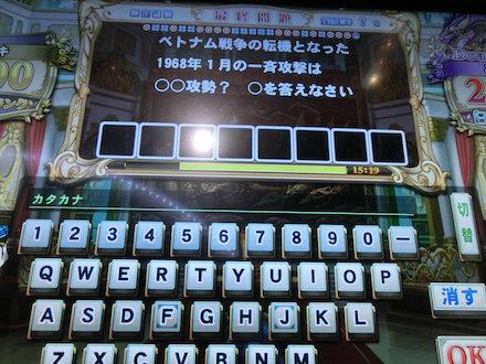 2CIMG9238.jpg