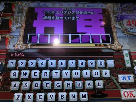 2CIMG9256.jpg