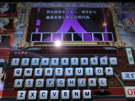 2CIMG9262.jpg