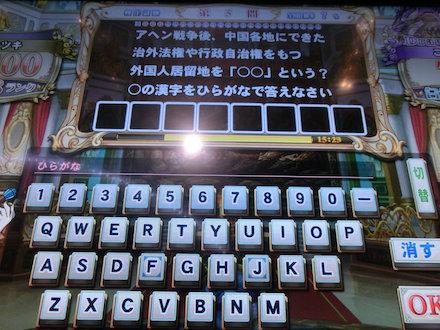 2CIMG9356.jpg