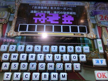 2CIMG9362.jpg