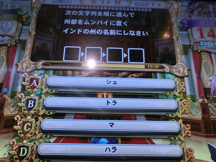 2CIMG9368.jpg