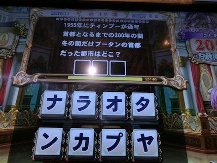 2CIMG9371.jpg
