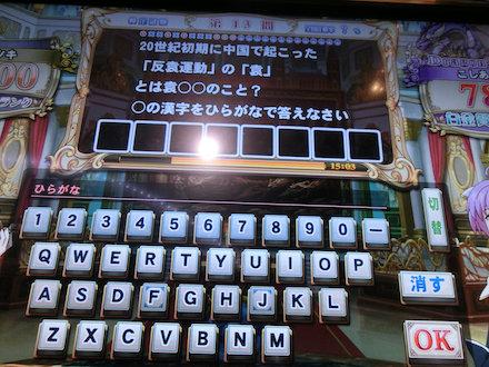 2CIMG9384.jpg