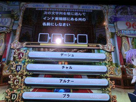 2CIMG9385.jpg