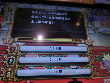 2CIMG9396.jpg